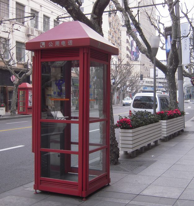 PC Nailboard Phone Booth