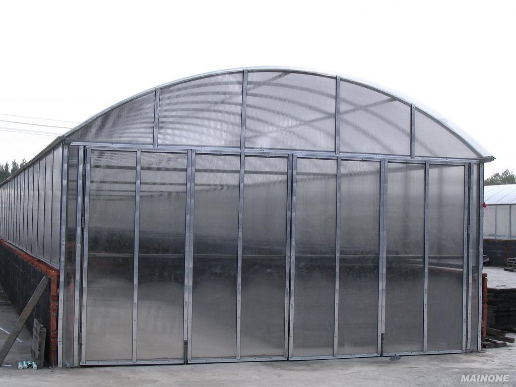 Mianyang Greenhouse